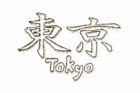 Logo Línea 3 Claveles Tokyo