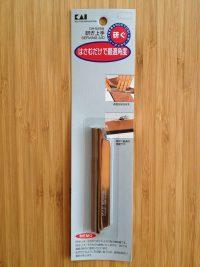 Guía para afilar cuchillos con piedra KAI DH-5268 - Blister