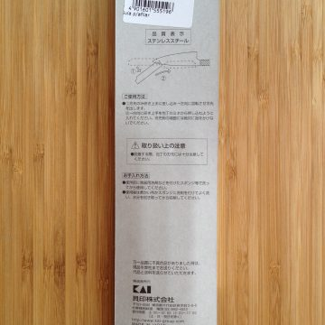 Guía para afilar cuchillos con piedra KAI DH-5268 – Reverso del Blister